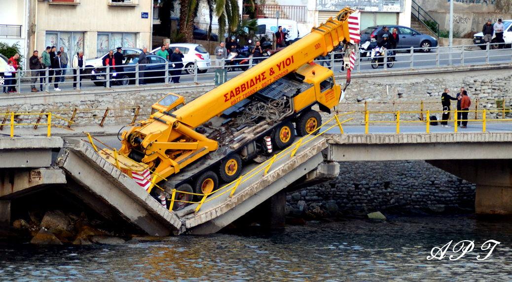 Έσπασε η γέφυρα στην οδό Νυρεμβέργης