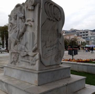 Απάντηση γρίφου 40: Μακεδονική φάλαγγα