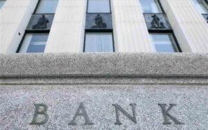 Έκλεισαν 9.100 καταστήματα τραπεζών | naftemporiki.gr