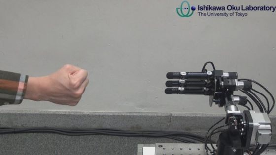 Superfast rock-paper-scissors robot 'wins' every time – BBC News